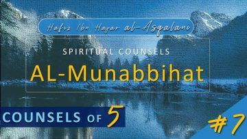 Al Munabbihat: Counsel of Fives #7 – Ustadh Mahmud A. Kürkçü (02 Mar 2010)