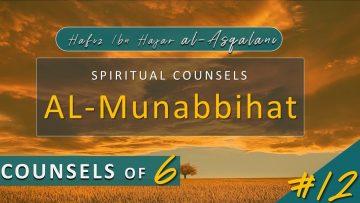 Al Munabbihat: Counsel of Sixes #12 – Ustadh Mahmud A. Kürkçü (27 Sep 2011)