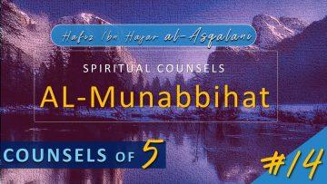 Al Munabbihat: Counsel of Fives #14 – Ustadh Mahmud A. Kürkçü (20 Apr 2010)