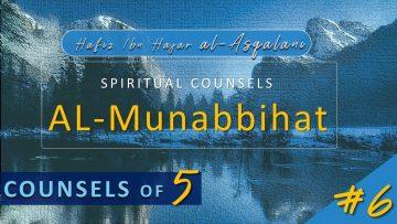 Al Munabbihat: Counsel of Fives #6 – Ustadh Mahmud A. Kürkçü (23 Feb 2010)