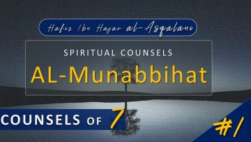 Al Munabbihat: Counsel of Sevens #1 – Ustadh Mahmud A. Kürkçü (27 Mar 2012)