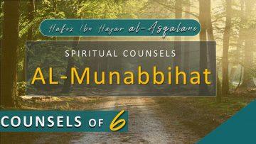 Al Munabbihat: Counsel of Sixes #6 – Ustadh Mahmud A. Kürkçü (21 Jun 2011)