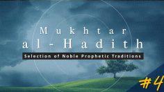 Mukhtar al-Hadith: Select Prophetic Traditions #638 (Fri 07 Oct 2011)
