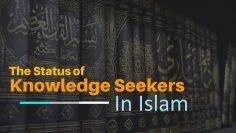 Mukhtar al-Hadith: Select Prophetic Traditions (Fri 03 June 2011)