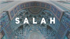 Mukhtar al-Hadith: Select Prophetic Traditions – 3 Hadith Qudsi (23 Sept 2011)*