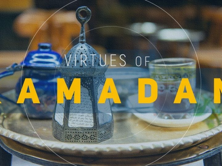 Preparing for the month of Ramadan (May 2018)