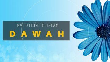 Da'wah in the Face of Abuse {Fri 16 Oct 2015)