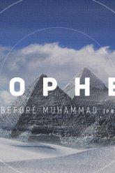 Gaining Allah's Pleasure Through Loving Nabi Muhammad (saw) (Fri 15 Feb 2013)